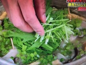 あさイチ マロン レシピ