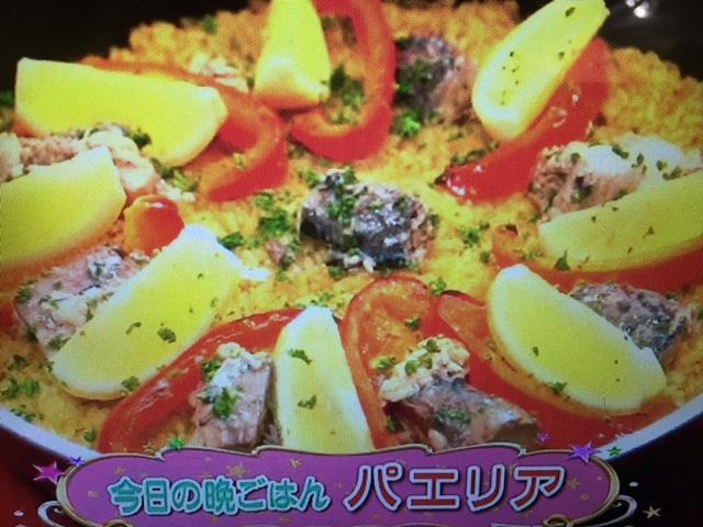 【バイキング】みきママのサバ缶で作るパエリア レシピ