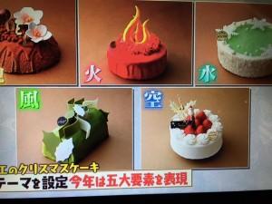 マツコの知らない世界 クリスマスケーキ