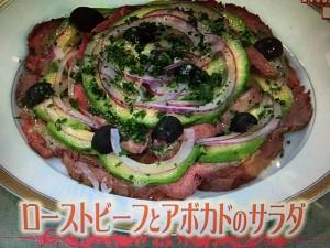 あさイチ 牛ひき肉とポテトのグラタン