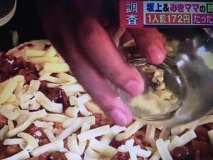 みきママ レシピテリマヨチキンピザ