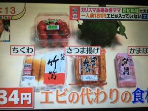 みきママ レシピ 霜降りステーキ