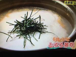 バイキング 長芋 レシピ