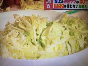 みきママ レシピ お好み焼き