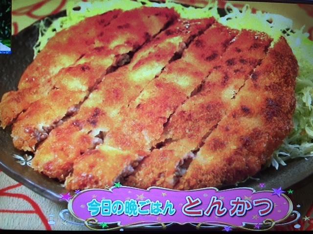 【バイキング】みきママの豚こま肉とんかつ レシピ