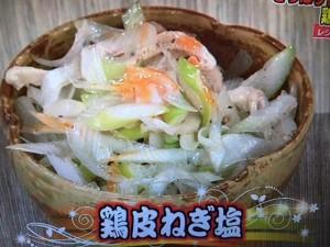 あさイチ 鶏いそべ天ぷら