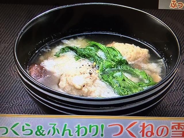 【雨上がり食楽部】つくねの雪見汁&サッと酢平天 レシピ