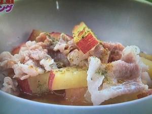 雨上がり食楽部 イタリアン雑煮