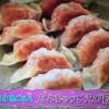 【バイキング】武田真由美さんの魚肉ソーセージでえび餃子 レシピ