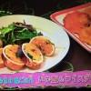 【バイキング】島本美由紀さんのいか飯&ライスチヂミ レシピ