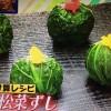 家事えもんかけ算レシピ~たくあんで作る小松菜ずし&家庭菜園の得ワザ
