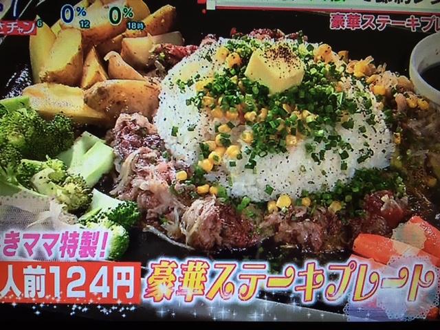 【あさちゃん】みきママレシピ~大根のステーキプレート・大根もち・チンジャオ大根