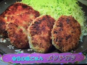 みきママ レシピ メンチカツ