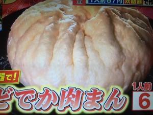 みきママレシピ 肉まん