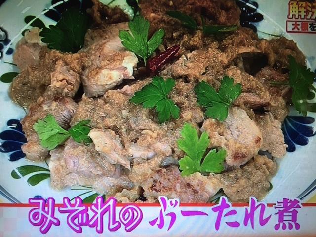 【あさイチ】平野レミレシピ~みぞれのぶーたれ煮・大根の皮ったぺペロンチーノ