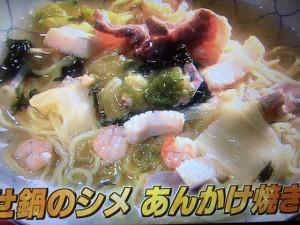 この差って何ですか?鍋のシメ