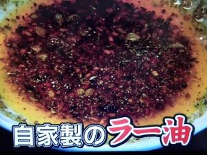 バイキング 鍋 レシピ