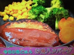 みきママ レシピ 魚ハンバーグ