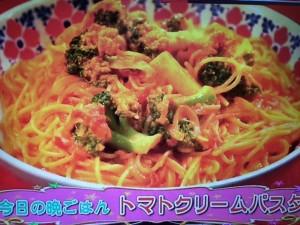 みきママ レシピ トマトクリームパスタ