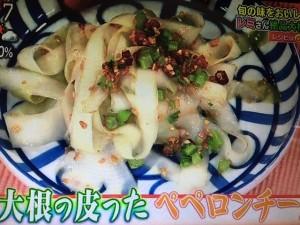 あさイチ 平野レミ レシピ