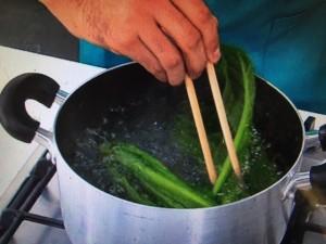 家事えもん レシピ 小松菜ずし