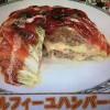 【あさイチ】ミルフィーユハンバーグ&白菜とえびのアボカドあえ レシピ