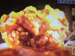 雨上がり食楽部 煮込みハンバーグ