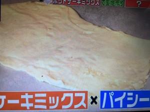 バタコやん クロワッサン レシピ