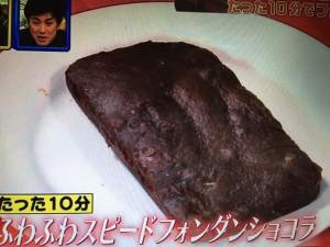 バタコやん フォンダンショコラ レシピ