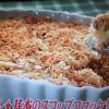 【ジョブチューン】クックパッド今年大流行レシピ!?スコップコロッケ(揚げないコロッケ)