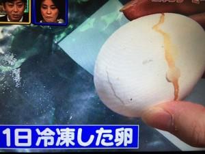 ニュースで得する人 卵かけご飯