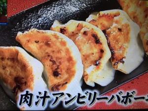 バイキング 餃子 レシピ