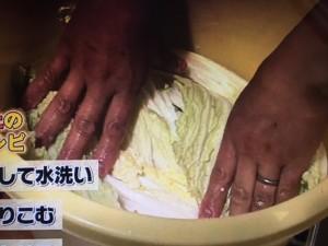 あさチャン 白菜レシピ
