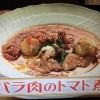 【雨上がり食楽部】豚バラトマト煮込み レシピ~舞茸でお肉を柔らかくする!