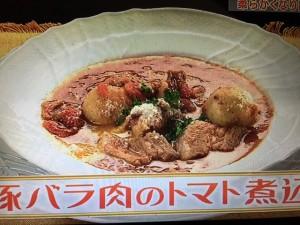 雨上がり食楽部 豚バラトマト煮込み