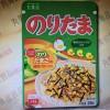 【ジョブチューン】のりたまエビフライ&のりたまアスパラフライ レシピ