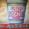 【ジョブチューン】カップヌードル スープ茶碗蒸し&アレンジレシピ