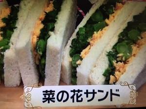 あさチャン 菜の花レシピ