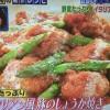 家事えもんかけ算レシピ~豚のしょうが焼き&濃厚トマトケチャップ