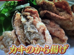 ためしてガッテン 牡蠣