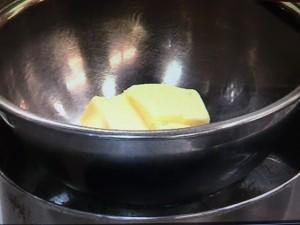 バイキング フォンダンショコラ レシピ