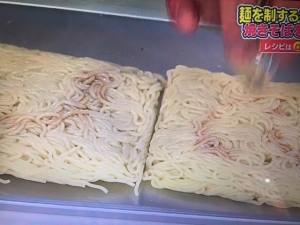 あさイチ 焼きそば レシピ