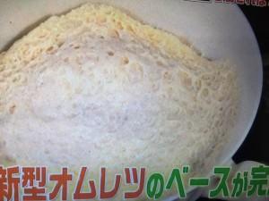 タマミちゃん 納豆オムレツ レシピ