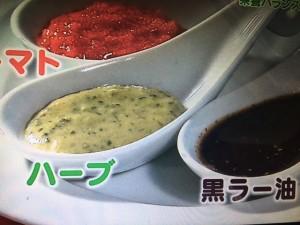 あさチャン 餃子