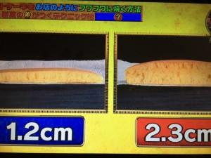 この差って何ですか?ホットケーキ