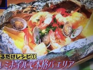 バーベのQ次郎 レシピ パエリア