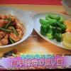 【バイキング】森公美子レシピ~鶏手羽元の照り煮&温野菜の味噌ディップ