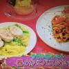 【バイキング】森公美子レシピ~かにパスタ・春キャベツサラダ・桜アイス