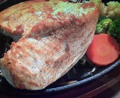 ガッテン 鶏むね肉