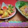 【バイキング】森公美子レシピ~えびトースト&ヤムウセン(春雨サラダ)